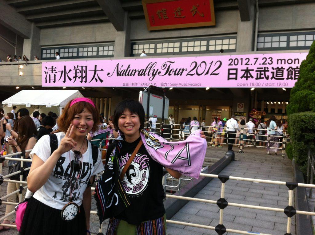 清水翔太のライブに行った時の写真
